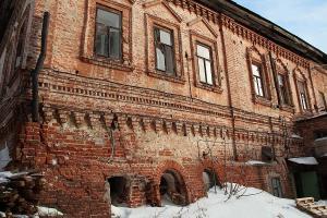 Какая судьба удостоена дому купца Михляева?